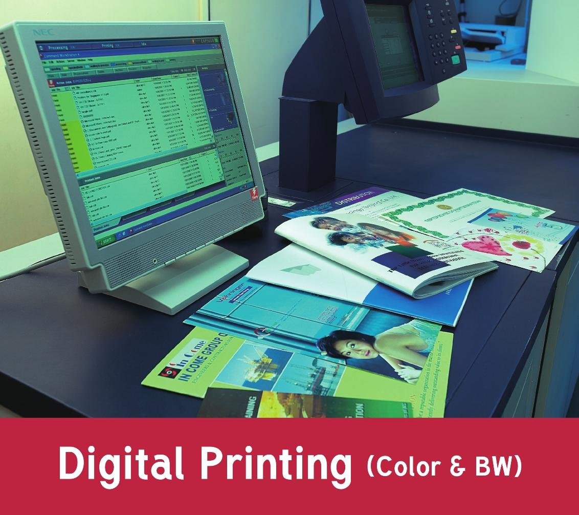 Digital Document Printing