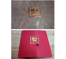 Ultra Supplies Singapore Hot Stamping Letters Solution
